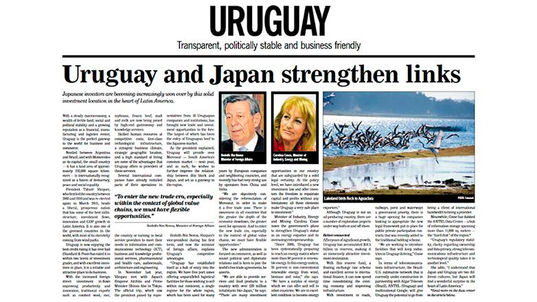 """The Japan Times celebra el """"Uruguay transparente, políticamente estable y amigable para los negocios"""""""