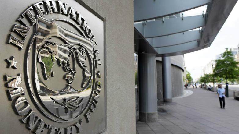 El FMI mejora la proyección de crecimiento en Uruguay para 2017