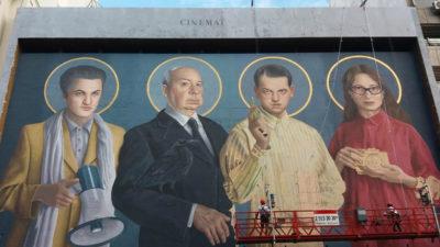 El XXXV Festival Internacional de Cinemateca Uruguaya, llega cargado de fe