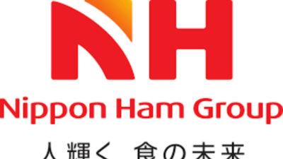 Empresa japonesa compró frigorífico BPU en US$ 135 millones