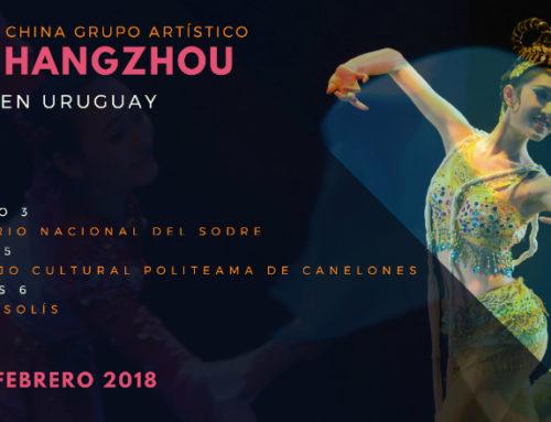 Uruguay celebra el año nuevo chino con la visita del Grupo Artístico de Hangzhou