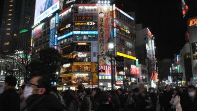 Uruguay entra al radar de Japón
