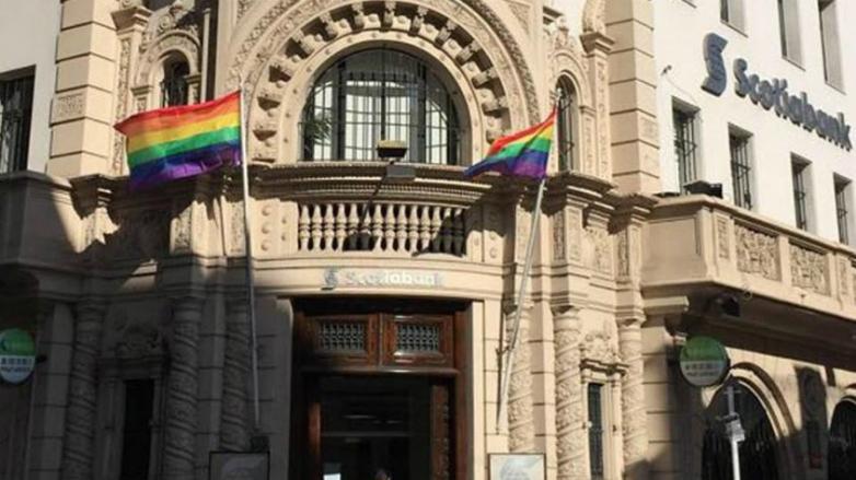 Las empresas que izaron la bandera LGBT por la semana del orgullo gay