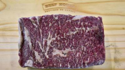 Wagyu: la carne más cara del mundo que ya se produce y se consume en Uruguay