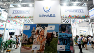 Uruguay celebrated 30 years of diplomatic relations with China with successful country promotion activities