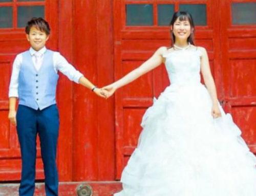 Uruguay, uno de los países elegidos por las japonesas Mayu y Misato para su boda