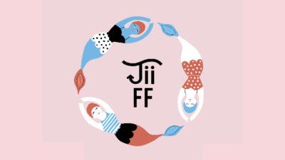 Un atardecer, una película: del 5 al 12 de enero vuelve el Festival Internacional de Cine de José Ignacio
