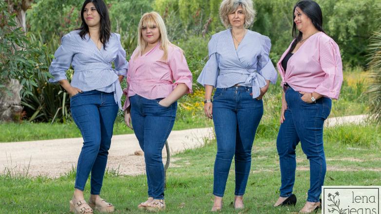 Lena Jeans: una marca uruguaya para mujeres radiantes, hermosas y brillantes, y con sobrepeso