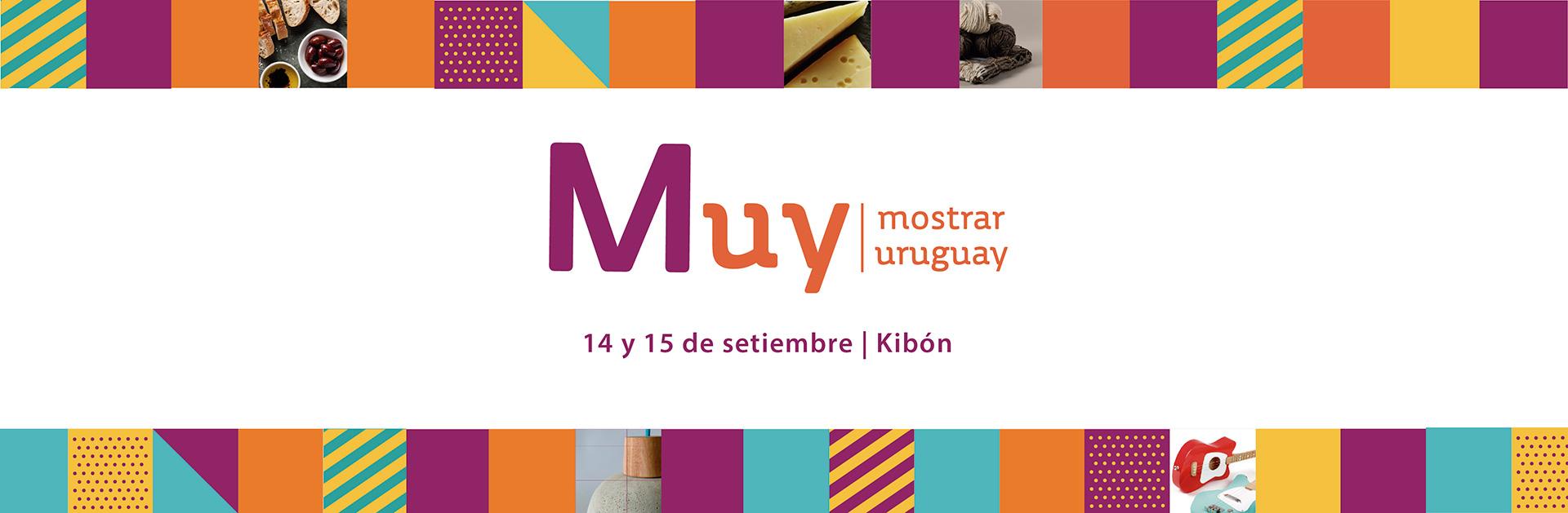 """Muestra """"Estéticas urbanas"""" en la galería CAF Montevideo"""