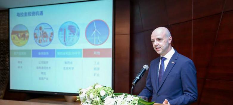 Comenzó en Beijing la Semana de Uruguay en China