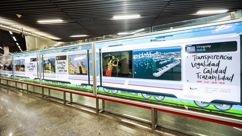 Uruguay Natural participa en exposición hispana en estación de metro de Shanghái
