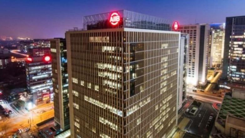 Uruguay se incorporó al Banco Asiático de Inversión en Infraestructura
